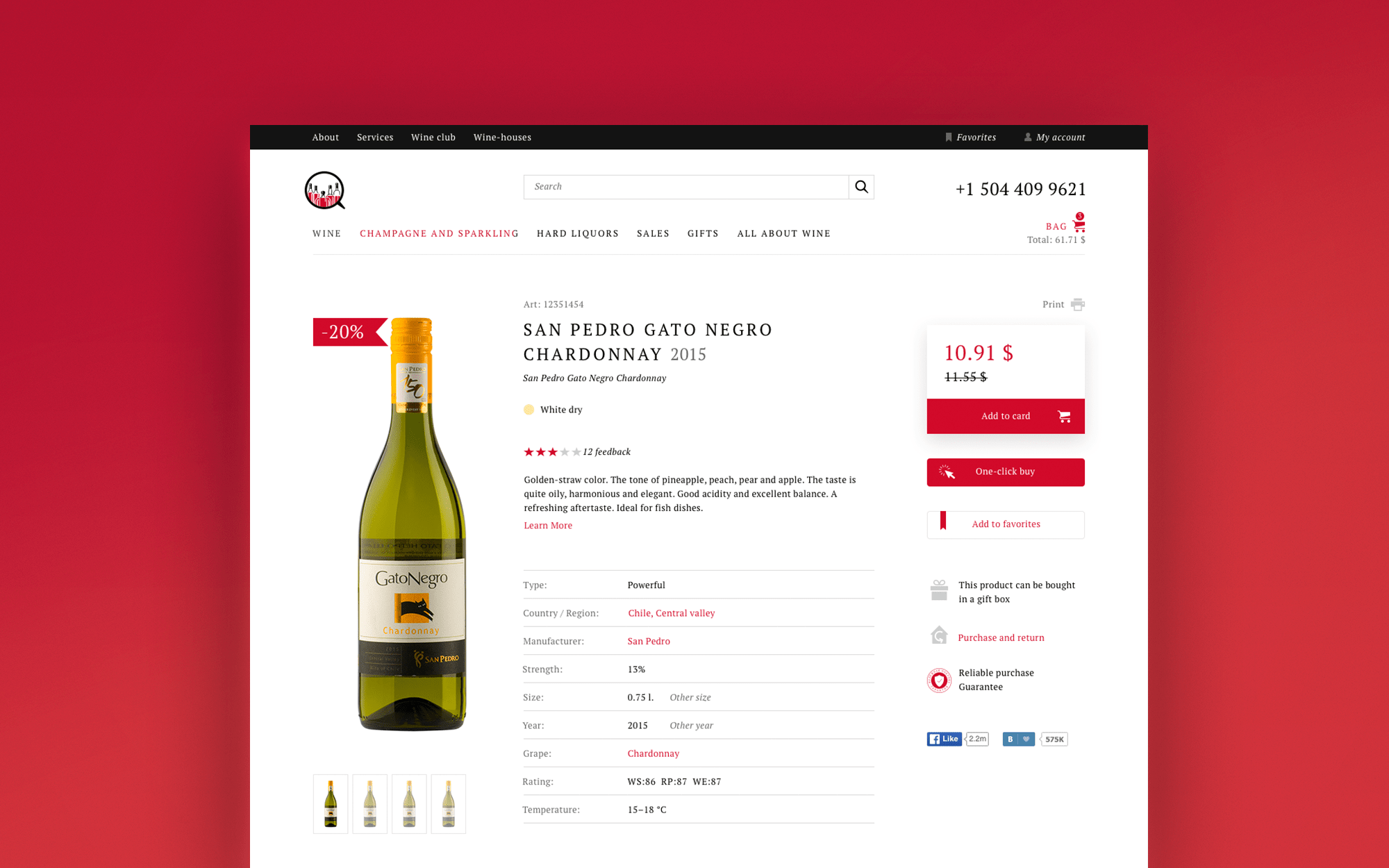 ecommerce wine shop