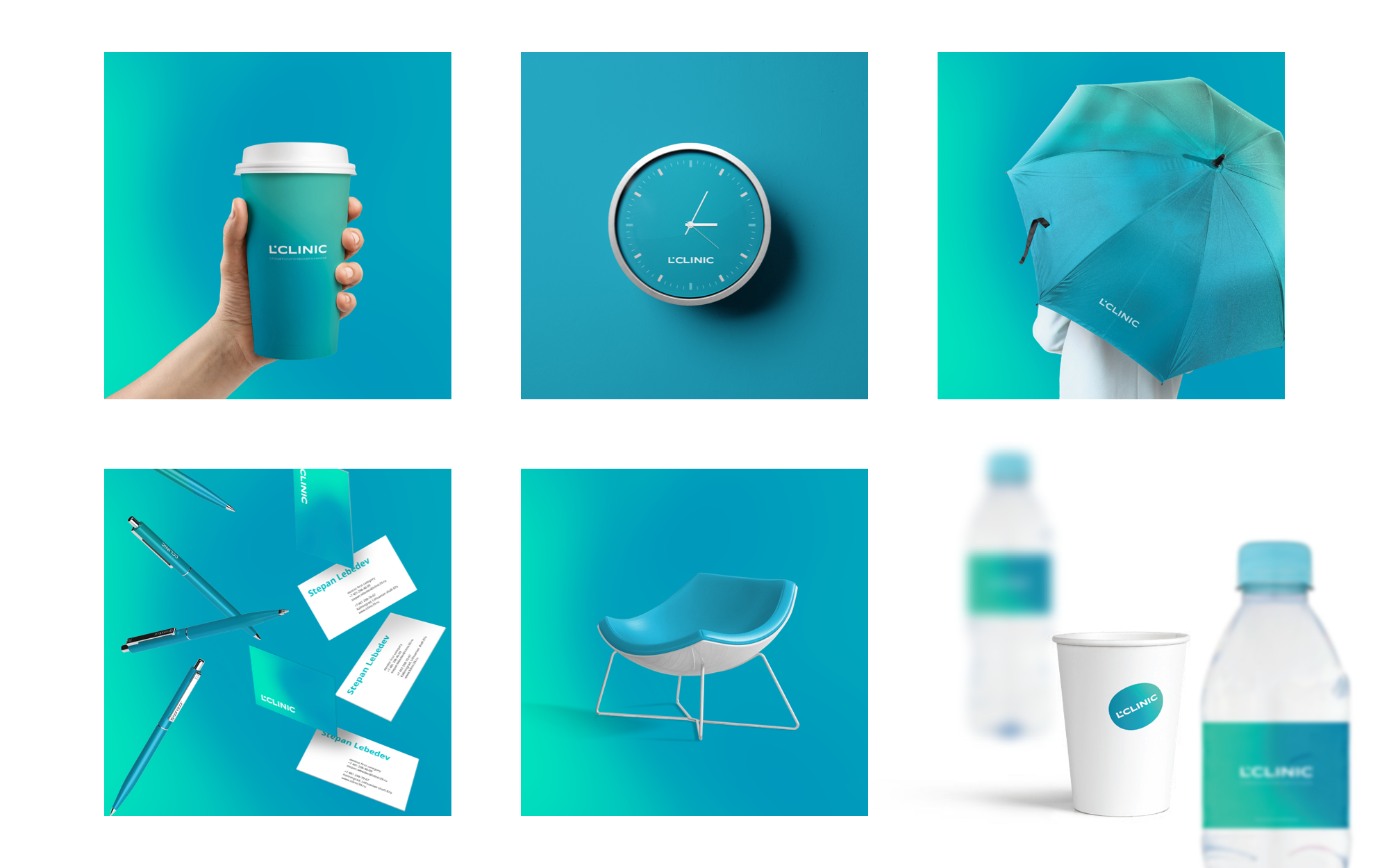 Medical clinic identity elements