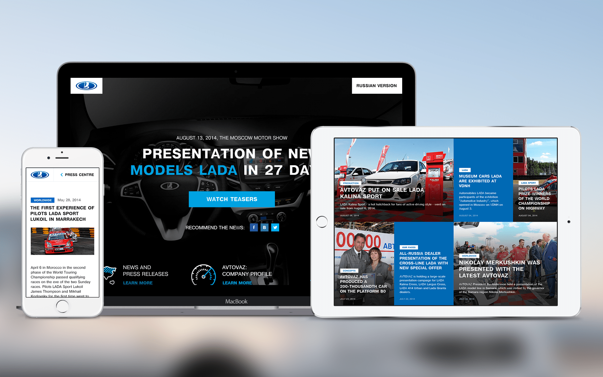 Responsive web-site design