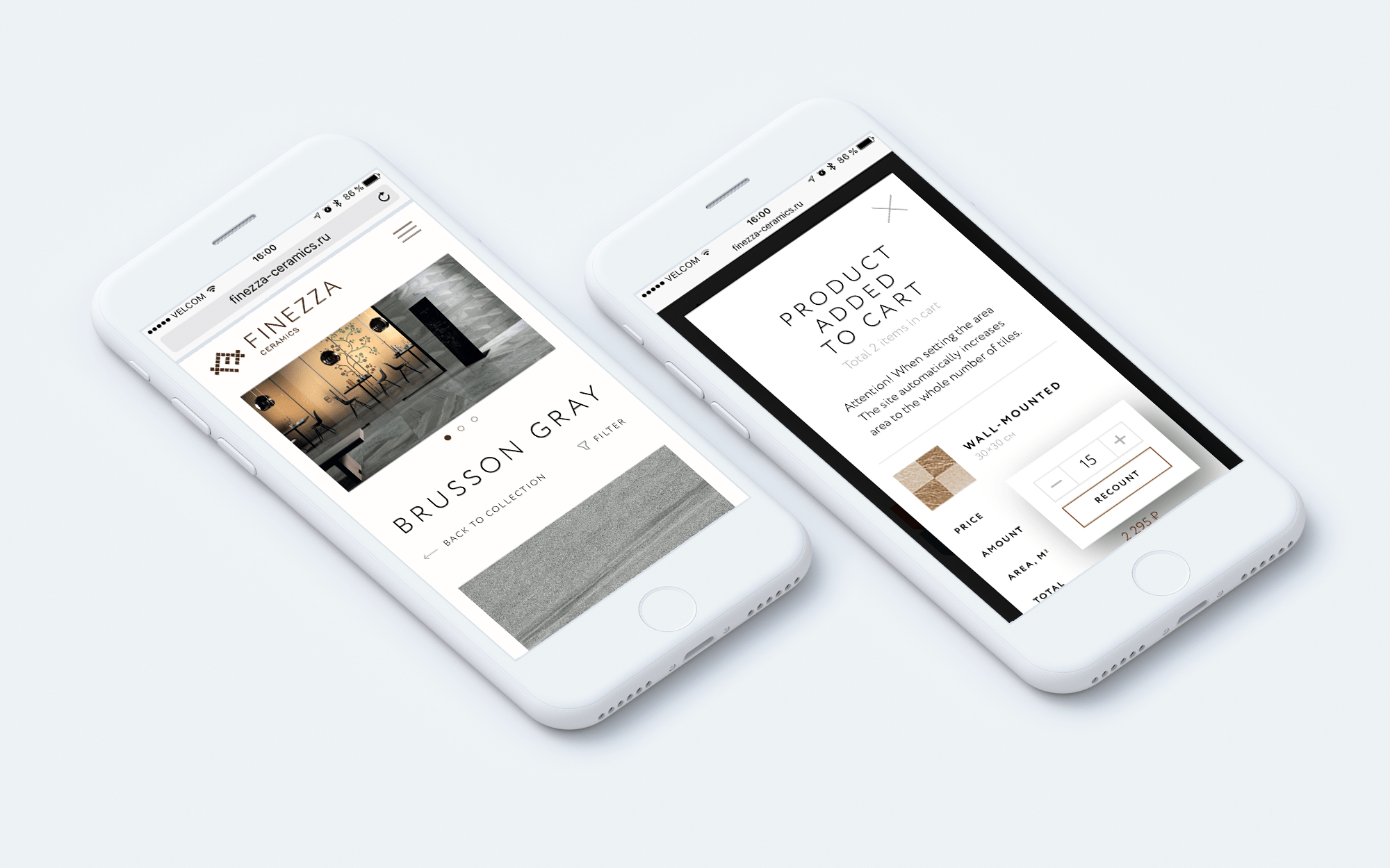 Responsive layout for online store