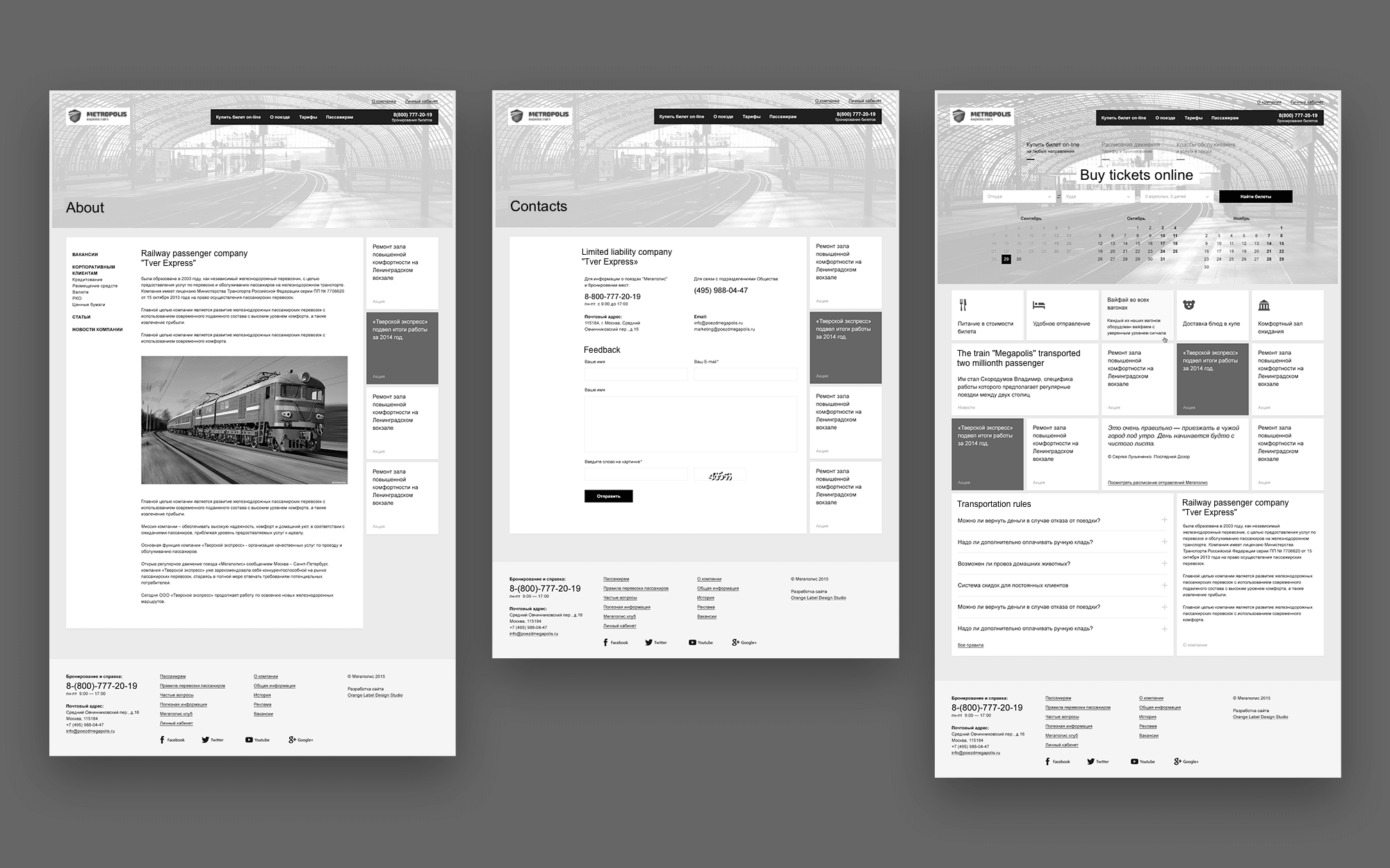 web-site's interface prototypes