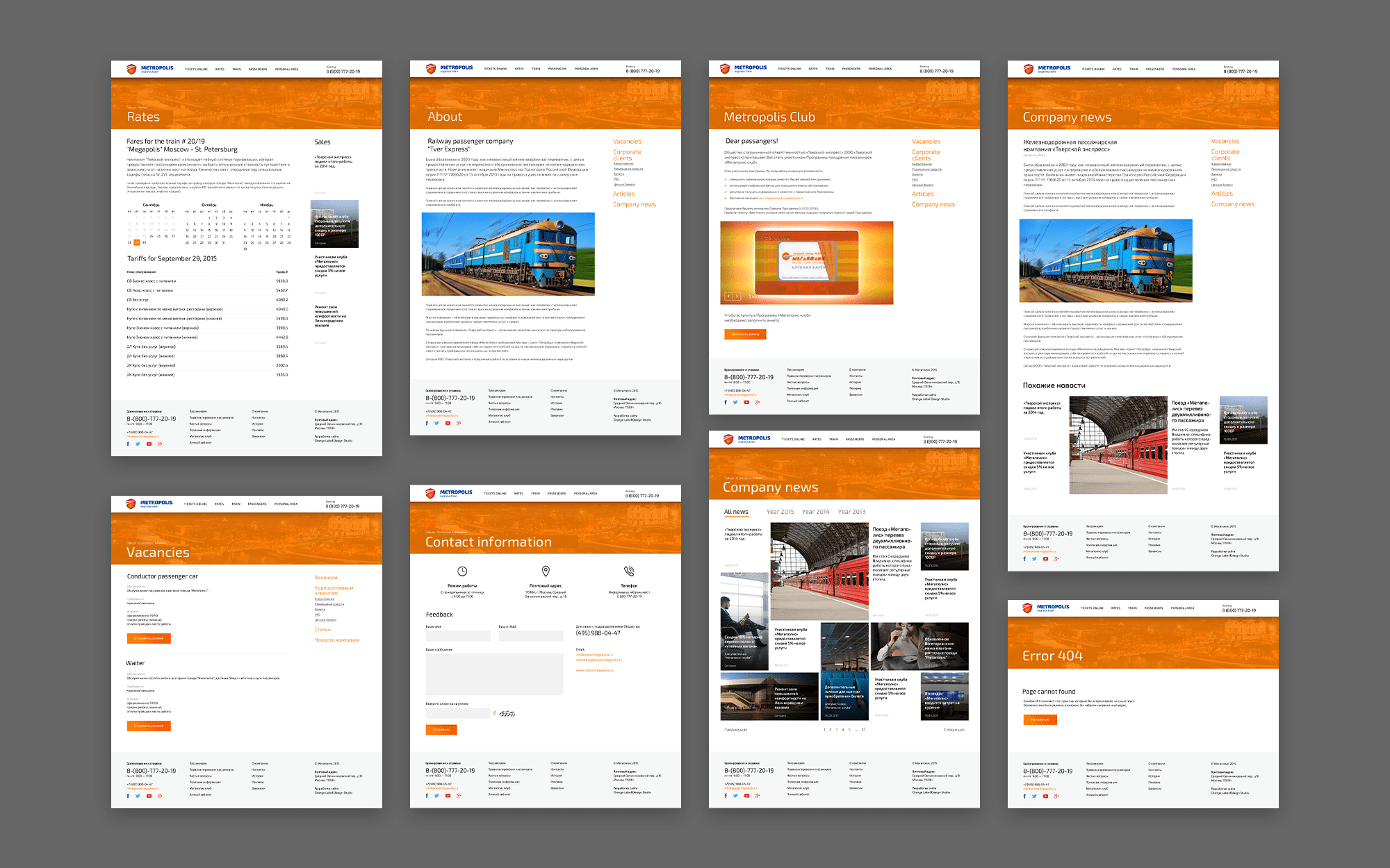 Inner pages design for web-site of train
