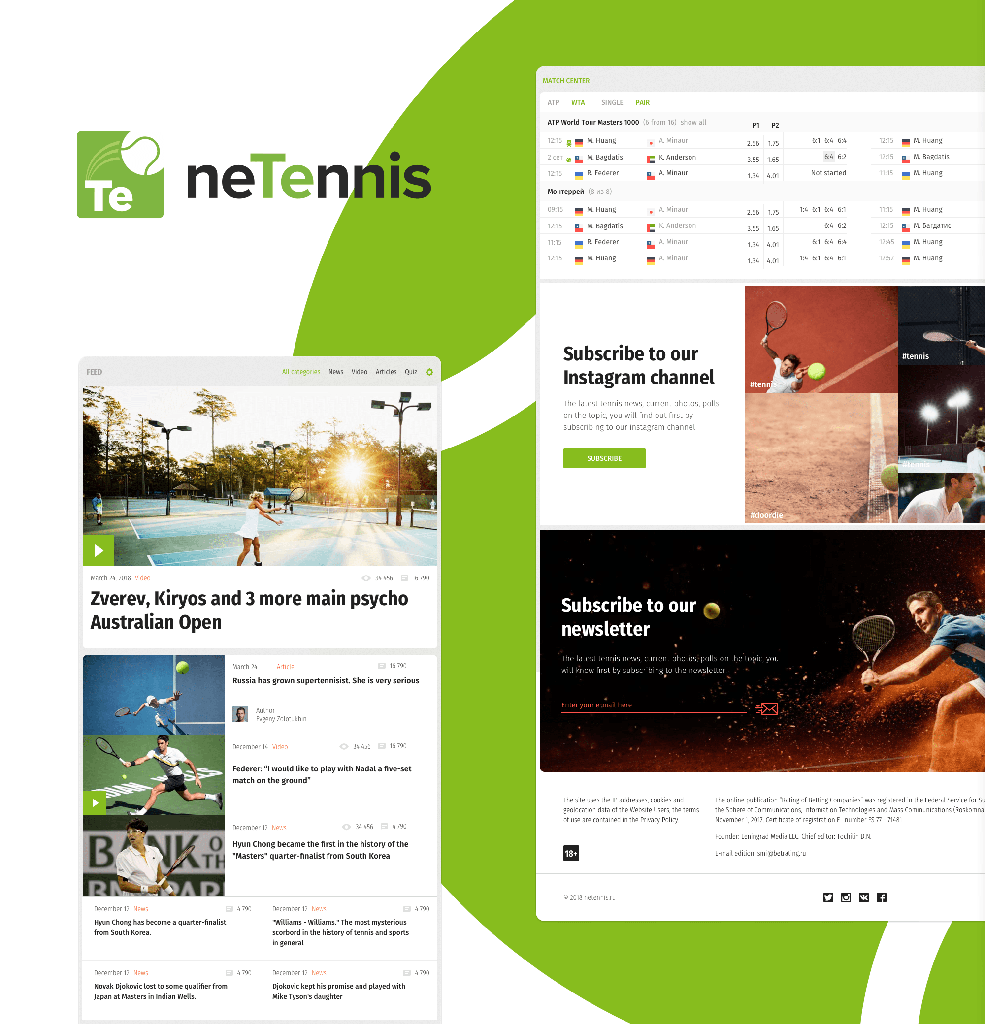 Interface design for sports project