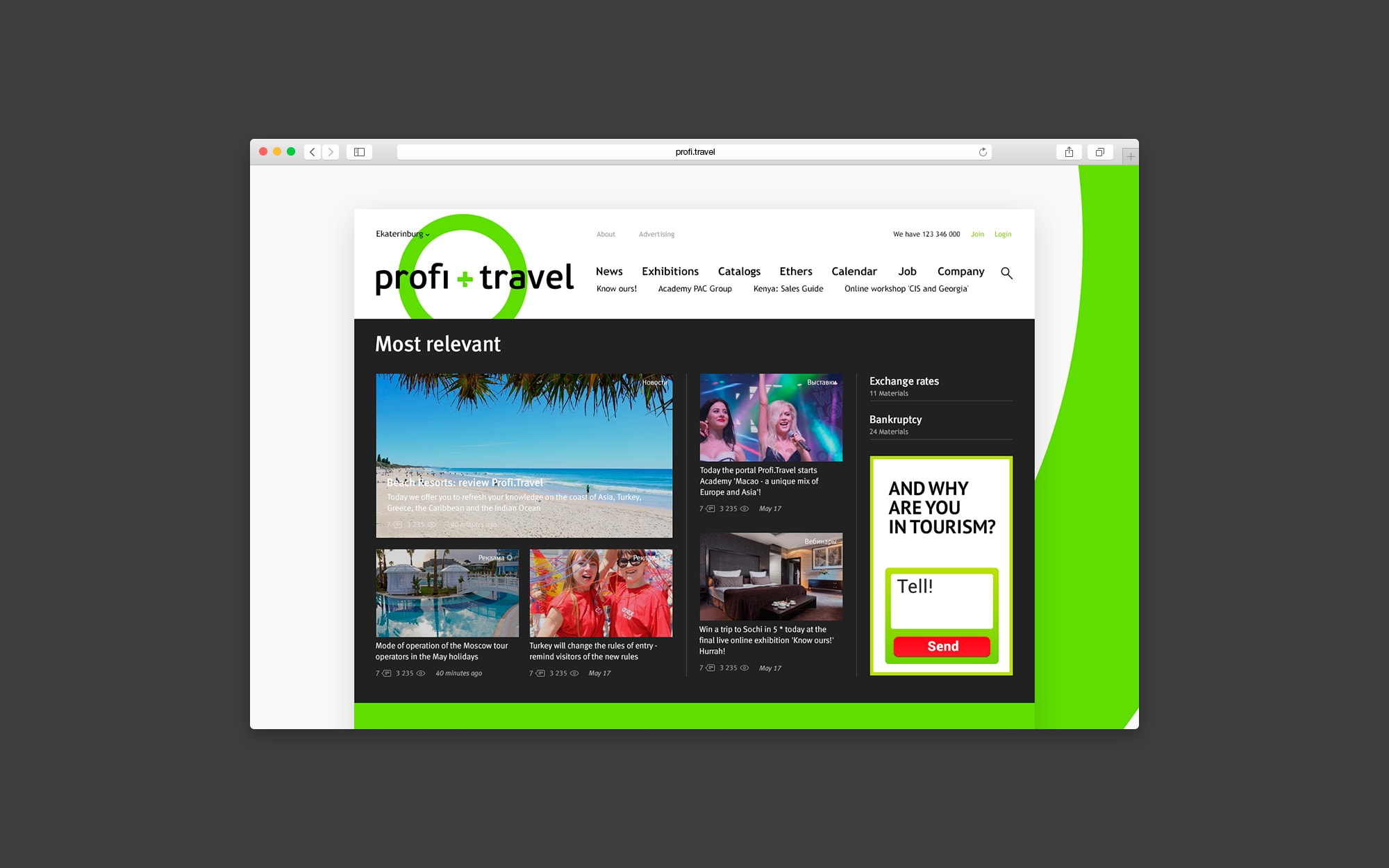 touristic website design